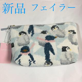 FEILER - 新品タグ付♡FEILER フェイラー ファスナーポーチ♡ペンギンアイランド