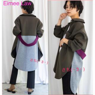 Eimee Law♡ ボンディング配色シャツジャケット