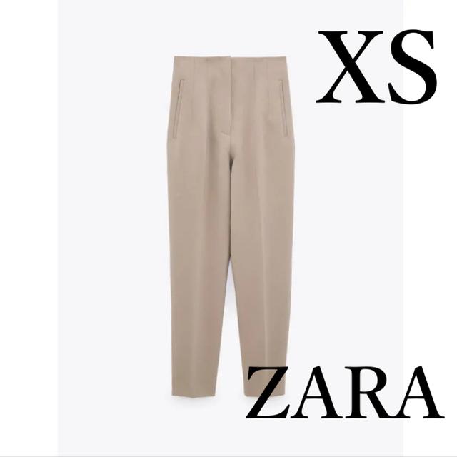 ZARA(ザラ)のZARA ハイウエストパンツ XS レディースのパンツ(カジュアルパンツ)の商品写真