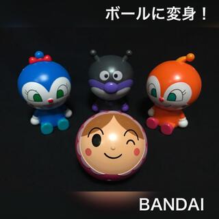 BANDAI - アンパンマン ボール 変身 バイキンマン ドキンちゃん コキンちゃん あかちゃん
