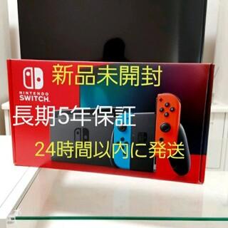 Nintendo Switch - 任天堂Switch 新型モデル ネオンブルー/ネオンレッド