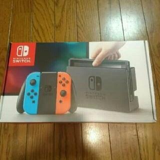 任天堂 - Nintendo Switch
