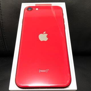 Apple - iPhone SE 第2世代 (SE2) レッド 128GB SIMフリー