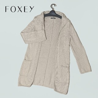 FOXEY - FOXEY フォクシー ロングカーディガン 40