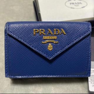 PRADA - PRADA 三つ折り 財布
