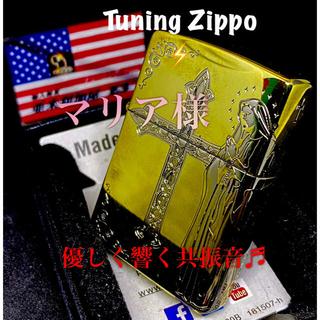 ジッポー(ZIPPO)のチューニングZippo ⚡️ ZIPPO マリア & クロス 2面加工 ゴールド(タバコグッズ)