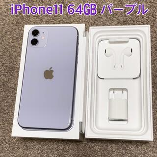 Apple - iPhone11 64㎇ パープル 本体
