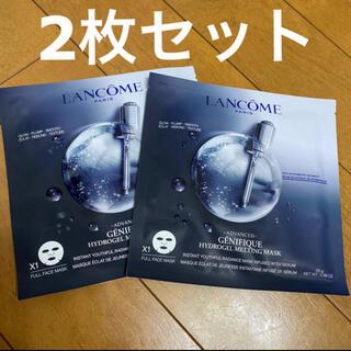 LANCOME - ❤️2枚 ランコム ジェニフィック アドバンスト ハイドロジェル シートマスク