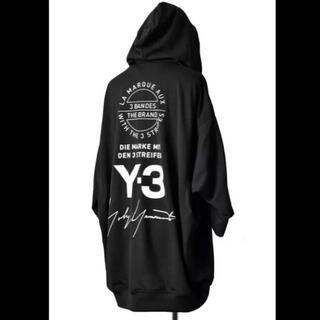Y-3 - Y-3 即完売モデル 15周年ロゴビックパーカー ヨウジヤマモト Y3