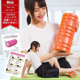 【オレンジ】フォームローラー 腰痛 背中 腰 太もも 筋肉痛 肩甲骨(ヨガ)