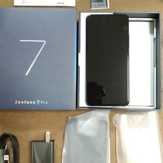 ASUS - 【送料無料・1度起動・国内購入】ZenFone 7 Pro オーロラブラック