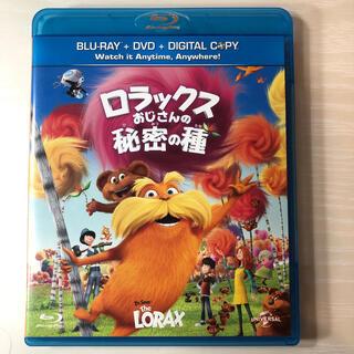ロラックスおじさんの秘密の種〈ブルーレイ+DVDセット(デジタル・コピー付)〉