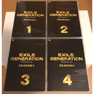 エグザイル トライブ(EXILE TRIBE)の早い者勝ち‼︎EXILE GENERATION  DVD1〜4(アニメ)