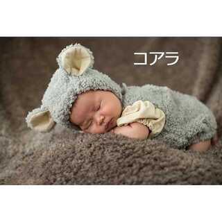 【コアラ】ハロウィンベビー用 赤ちゃん 衣装 仮装 コスチューム 子供 出産祝い