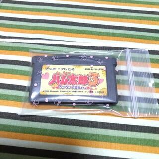 ゲームボーイアドバンス(ゲームボーイアドバンス)のハム太郎3(携帯用ゲームソフト)