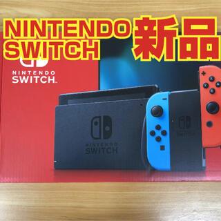 Nintendo Switch - 【新品】Nintendo Switch 本体 ブルー レッド 新型 スイッチ