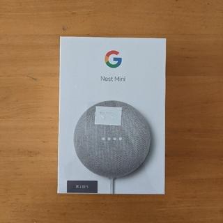 Googleネストミニ