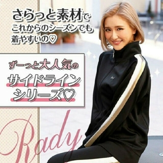 Rady - Rady  フレームRadyセットアップ (ジャージ)  M