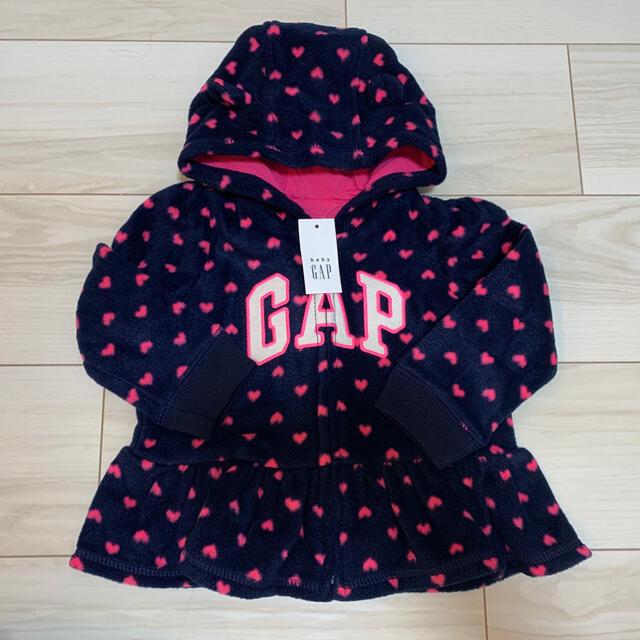 babyGAP(ベビーギャップ)の【新品】babygap フリース くま耳パーカー 80 キッズ/ベビー/マタニティのベビー服(~85cm)(ジャケット/コート)の商品写真