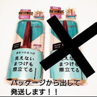 デジャヴュ(dejavu)のmiumiu様専用【新品】デジャヴュ ラッシュアップマスカラE-1 1本ブラック(マスカラ)