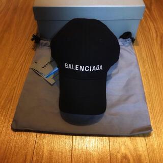 Balenciaga - BALENCIAGA コットンツイル ベースボールキャップ バレンシアガ 帽子
