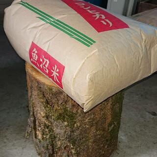 魚沼産コシヒカリ令和2年新米 玄米30キロ保有米