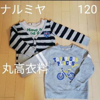 ナルミヤ インターナショナル(NARUMIYA INTERNATIONAL)のトレーナー まとめ売り 120(Tシャツ/カットソー)