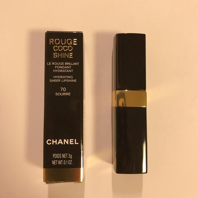 CHANEL(シャネル)のシャネル ルージュ ココ シャイン 70 スリール 3g コスメ/美容のベースメイク/化粧品(口紅)の商品写真
