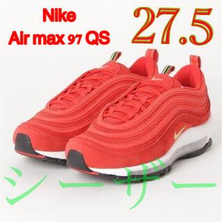 ナイキ(NIKE)の新品【27.5】Nike Air Max 97 OlympicRingsPack(スニーカー)