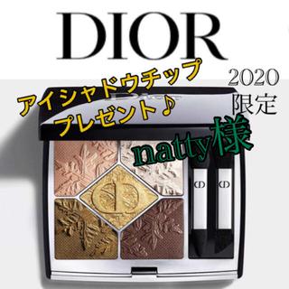 Dior - ディオール サンククルール クチュール 549 ゴールデンスノー