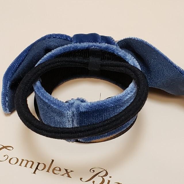 Complex Biz(コンプレックスビズ)の新品未使用 コンプレックスビズ ベロア マグネット リボン ポニー ネイビー レディースのヘアアクセサリー(バレッタ/ヘアクリップ)の商品写真