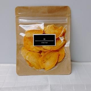 乾燥 ドライフルーツ 柿 ( 太秋柿 )  30g ✕ 2こ