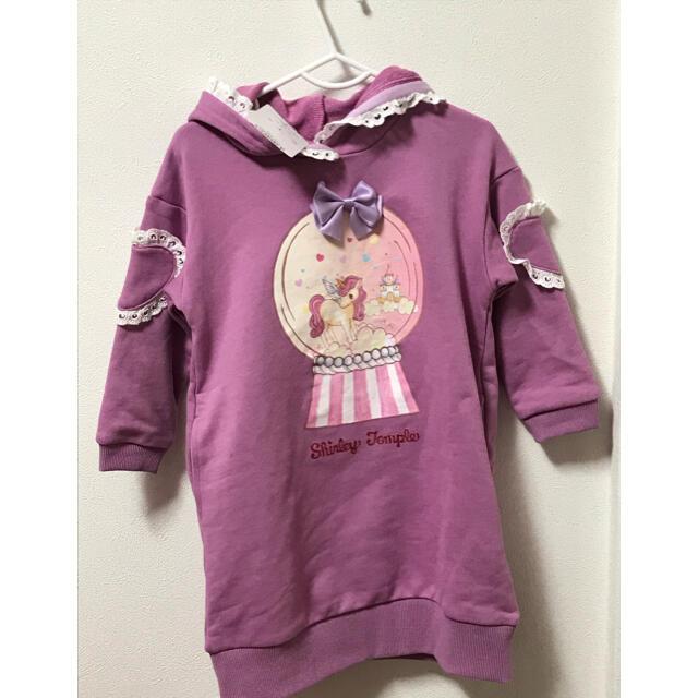 Shirley Temple(シャーリーテンプル)のスノードームトレーナーワンピース100 キッズ/ベビー/マタニティのキッズ服女の子用(90cm~)(ワンピース)の商品写真