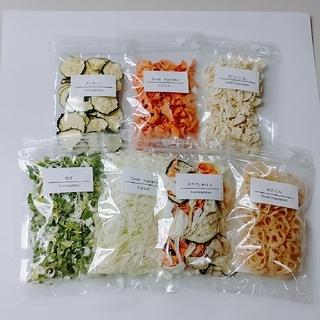 乾燥野菜  万能野菜 選べるセット (3こ)