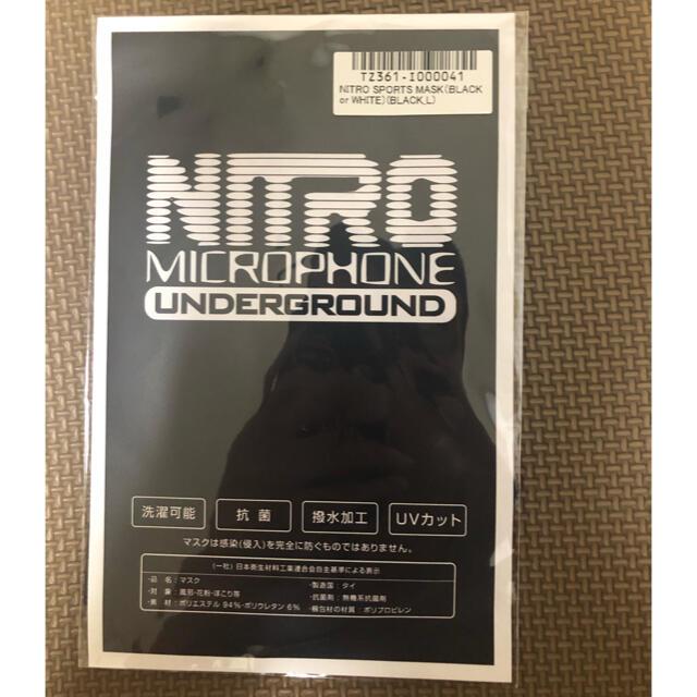 nitro microphone underground black メンズのファッション小物(その他)の商品写真