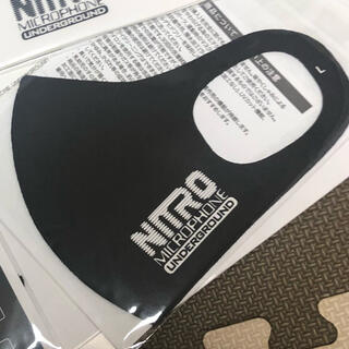 nitro microphone underground black