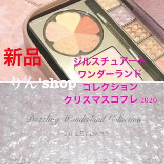 JILLSTUART - 【新品】ジルスチュアート ダズリングワンダーランド コレクション