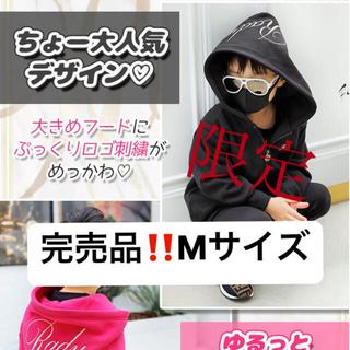 レディー(Rady)の完売♡ちびレディ フーディ M 黒✖️金(ジャケット/上着)