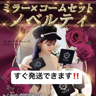 Rady - カタログ付き♡rady ミラーコーム ノベルティ