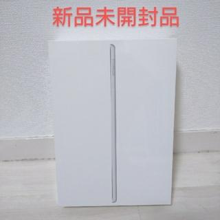 iPad - 【さく9797様専用2】新品未開封品 iPad 第8世代 32GB シルバー