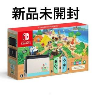 Nintendo Switch - 本日発送 あつまれどうぶつの森セット