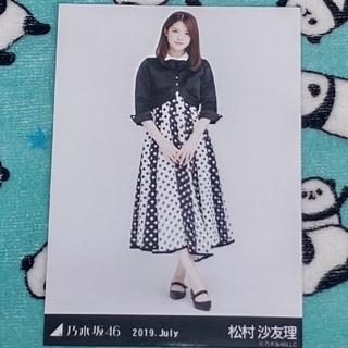 乃木坂46 - 乃木坂46 松村沙友理 生写真 2019 July