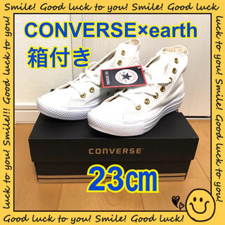 earth music & ecology - CONVERSE × earth ALLSTARLightHI 23.0センチ