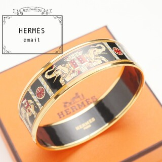 Hermes - HERMES エルメス エマイユ GM 象柄 七宝焼き ブレスレット バングル