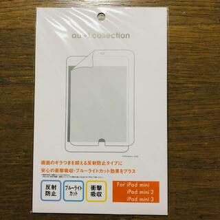 エーユー(au)の★ iPad mini au collection液晶保護フィルム 2枚(保護フィルム)