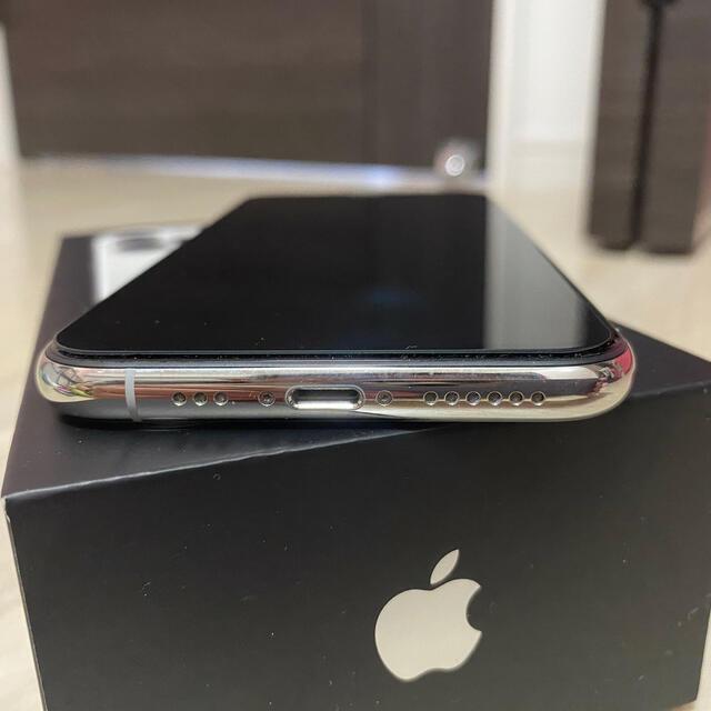 iPhone(アイフォーン)の【AppleCare+付き】iPhone11 pro 256GB スマホ/家電/カメラのスマートフォン/携帯電話(スマートフォン本体)の商品写真
