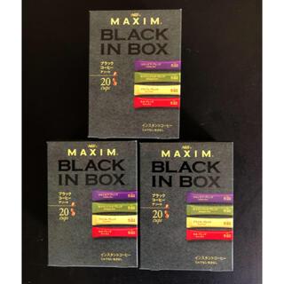 エイージーエフ(AGF)のAGF maximスティックコーヒー3箱(コーヒー)