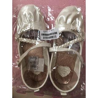 キャサリンコテージ(Catherine Cottage)のキャサリンコテージ 靴 リボン付フラットシューズ(フォーマル)白 22cm(フォーマルシューズ)
