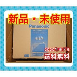 Panasonic - 【新品・未使用】2020年モデル プライベートビエラ UN-15TD10