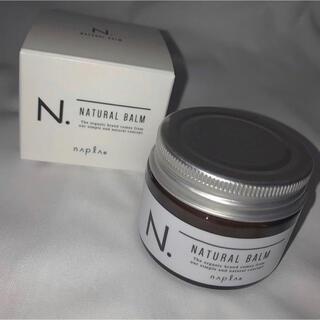 ナプラ(NAPUR)のナプラ N. ナチュラルバーム 45g ハンドクリーム  正規品 箱あり(ハンドクリーム)